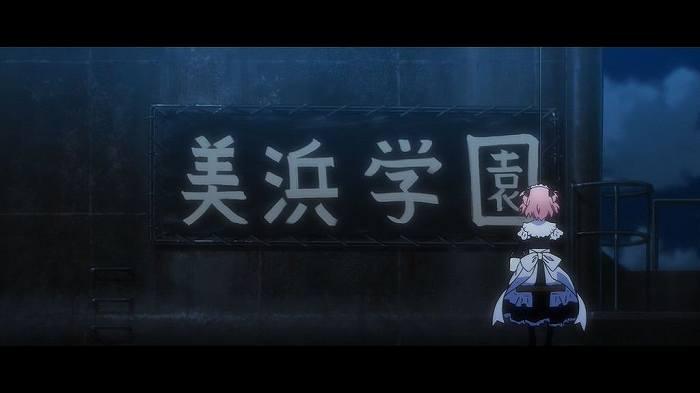 グリ楽園 09話22