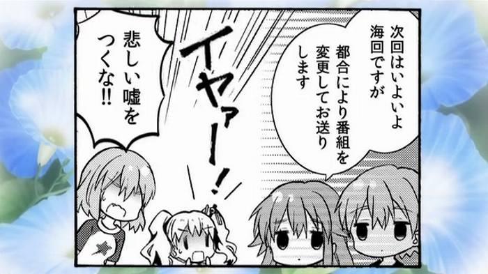 きんモザ 09話51