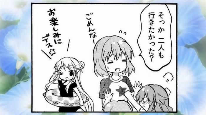 きんモザ 09話52