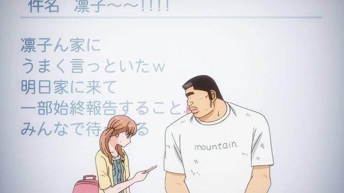俺物語 10話38