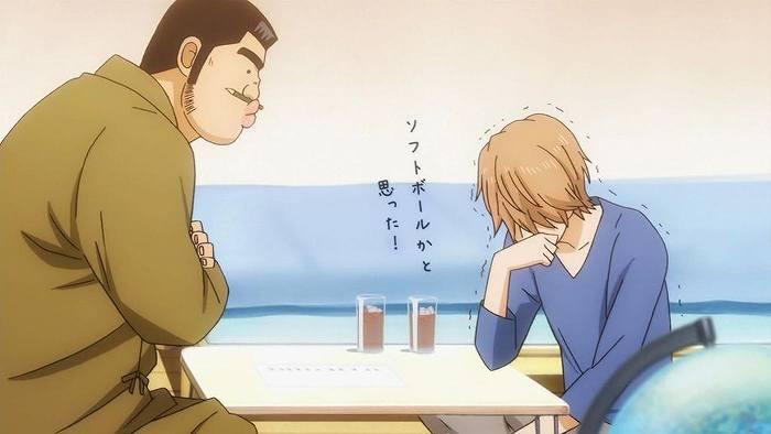 俺物語 08話8