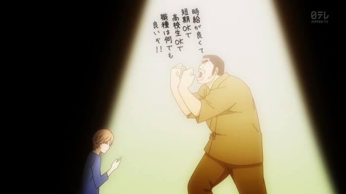 俺物語 08話9