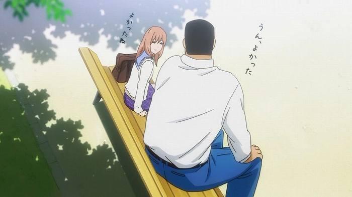 俺物語 08話10