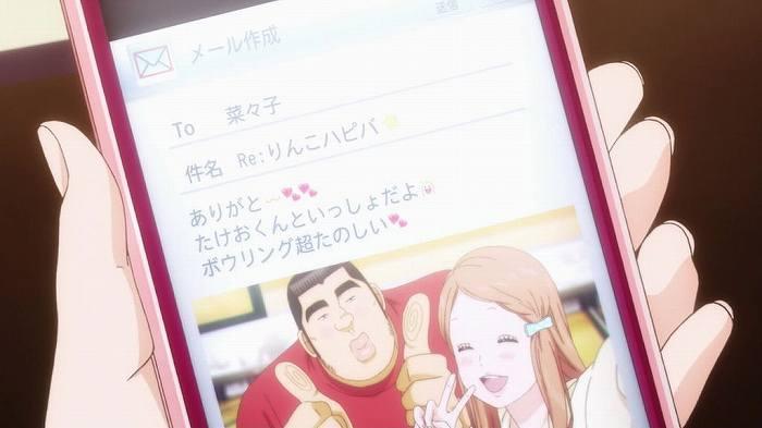 俺物語 09話9