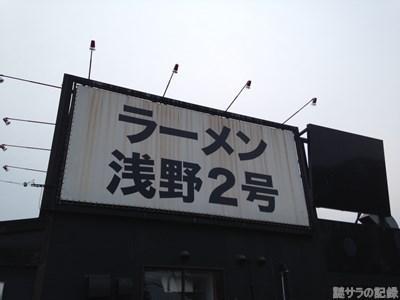 s-IMG_0134.jpg