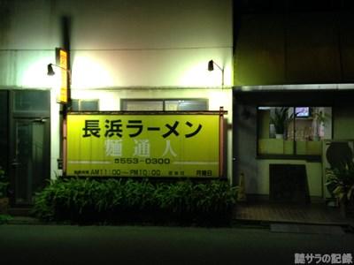 s-IMG_2880.jpg