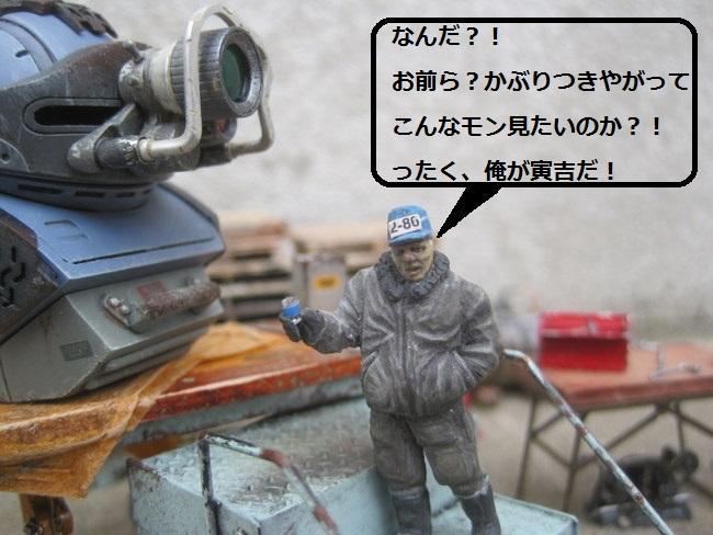 IMG_1737-001.jpg