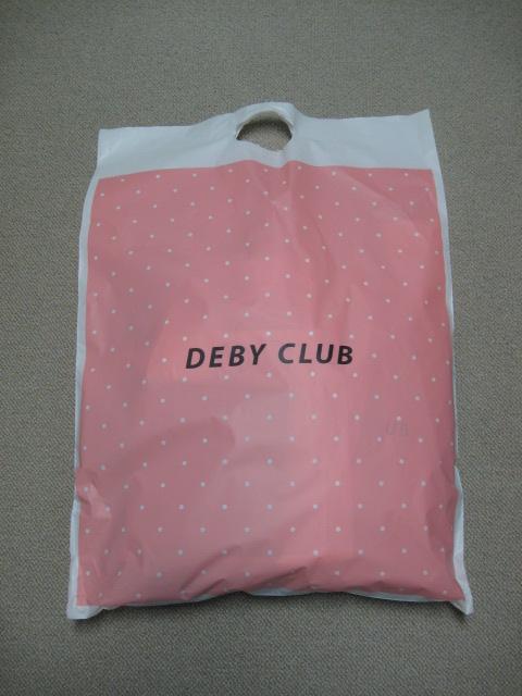 2015 ☆ DEBY CLUB