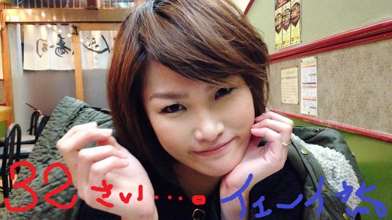 IMG_0890 - コピー (2)