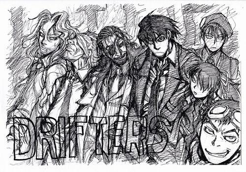 drifters00.jpg