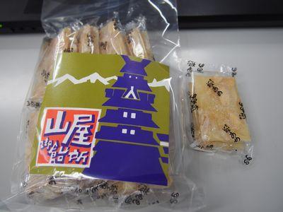 matumotomiyage02.jpg