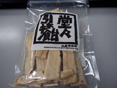 matumotomiyage03.jpg