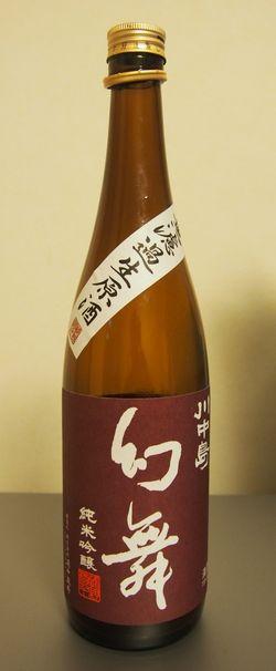 matumotomiyage04.jpg