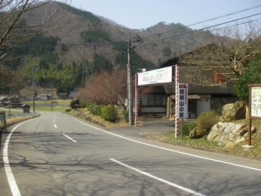 _hodosu001.jpg