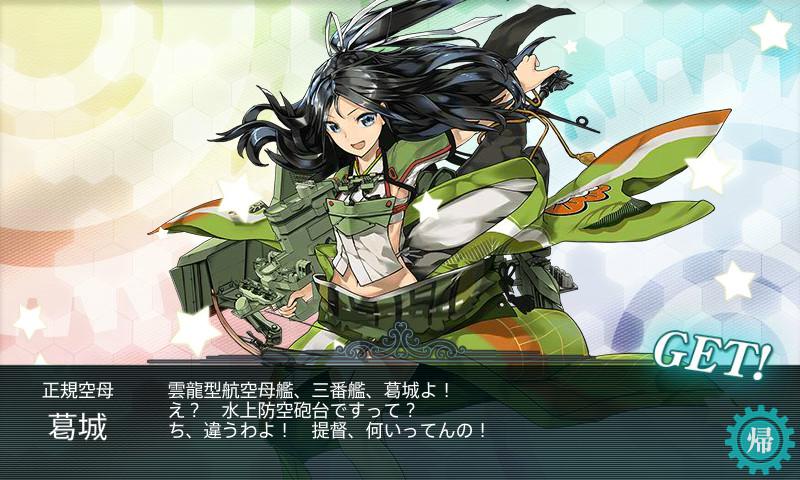 bandicam 2015-04-29 16-56-01-802