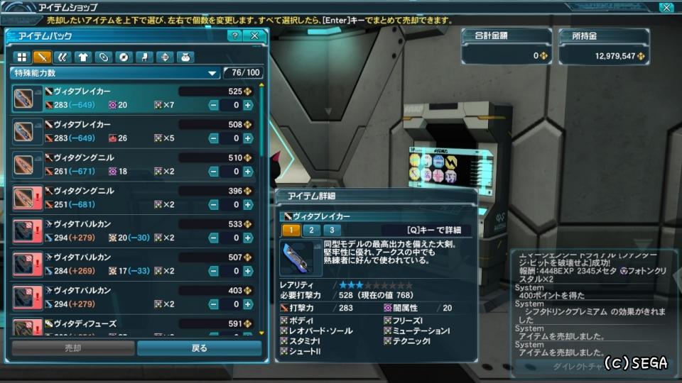 レオパード7s武器