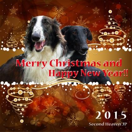 クリスマスカード2015_2