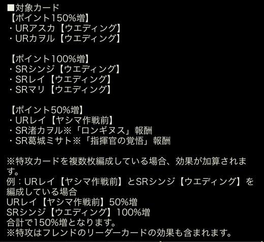eva_2015_wok_7_s_01052.jpg