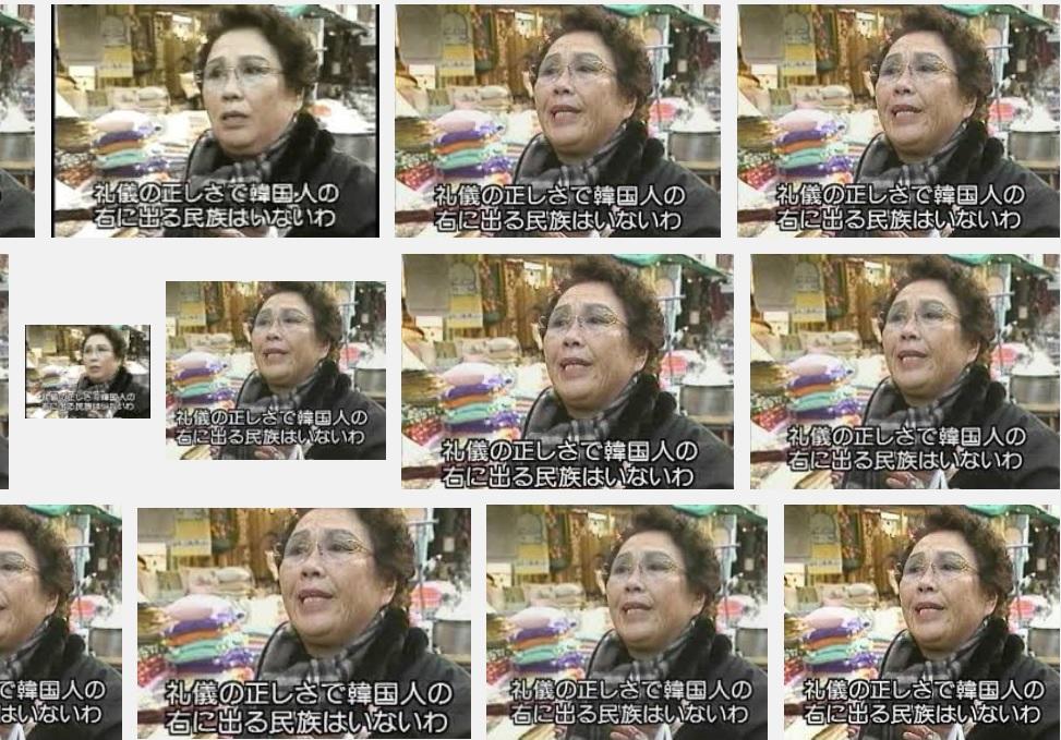 韓国人ほど礼儀ただしくない人種はないわwBBA