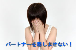 seibyoukowasugi2015624kowaidaro (1)kk