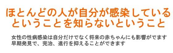 seibyoukowasugi2015624kowaidaro (8)