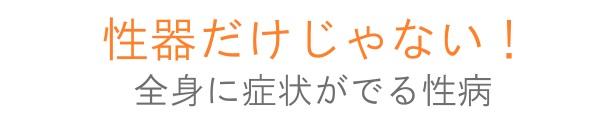 seibyoukowasugi2015624kowaidaro (2)2d_1sss