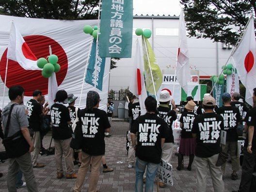 NHKkaitai2015623iranaibaikokuhousoukyoku.jpg