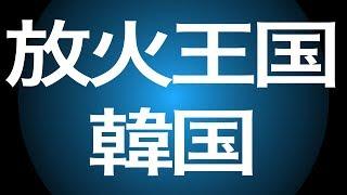 houkaoukokuchon2015519ggs.jpg