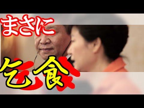 kankokukojiki2015623kierobakankoku.jpg