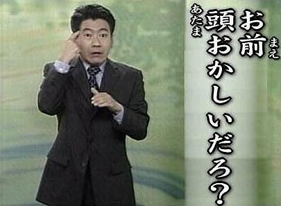 kichigaioukokukorea20125519kutabareas.jpg