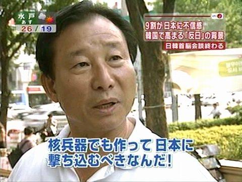 kimochon2015603koreankutabare.jpg