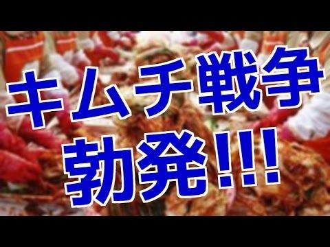 kimuchisennsouboxtupatu291012015623kimoi.jpg