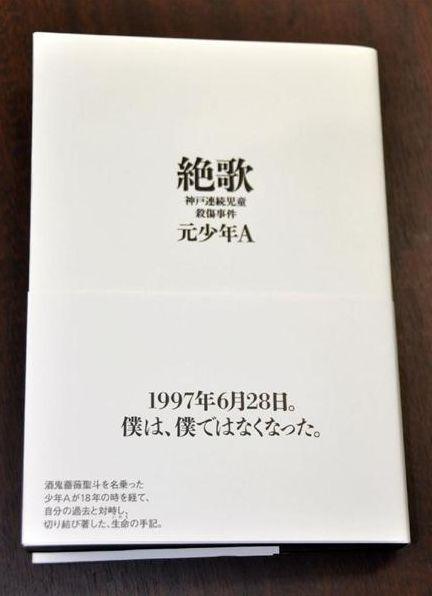 kusoyarounohon32015608buta.jpg