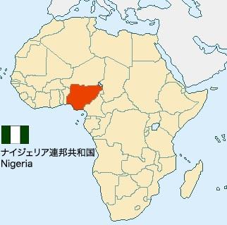nigeriaahurikanokusatakuni2015519ss.jpg