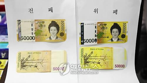 nisesatukorea2015525bakakoreagew.jpg