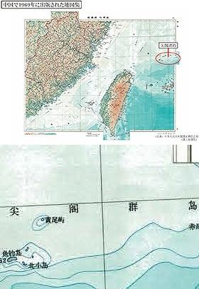 senkakushotounoshouko2015522rew.jpg