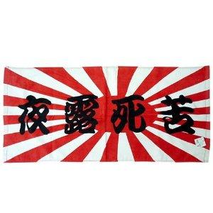 yorosikuw2015525koreaatamaokasiie.jpg