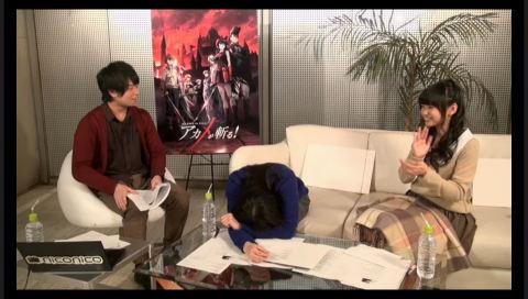 「アカメが斬る!」殺し屋たちの鎮魂歌(レクイエム)最終話目前スペシャル