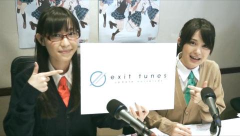 【響】EXIT TUNES PRESENTS ラジオ半熟少女・第三回【M・A・O&松井恵理子】