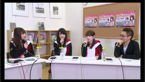 電撃App 美少女キャラ総選挙 2014冬 最終結果発表スペシャル 「アイドルクロニクル」の部分