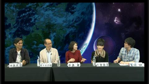 新作TVアニメ「マクロスΔ(仮)」歌姫オーディション開催記念 マクロスさんか(く)してみた!