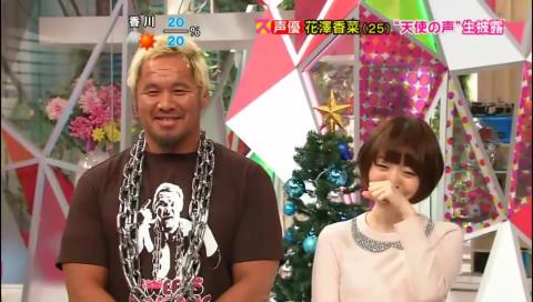 花澤香菜「こきゅうとす」天使の声 生歌地上波初披露! スッキリ! 2014年12月25日