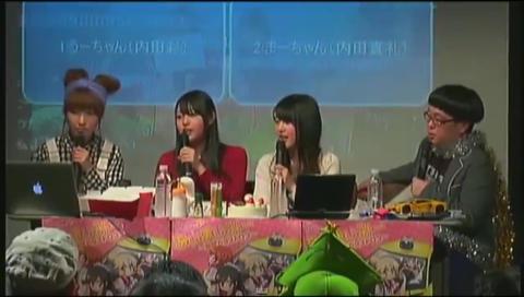 公開生あいまいみー【出演:大坪由佳、内田彩、内田真礼、天津向】