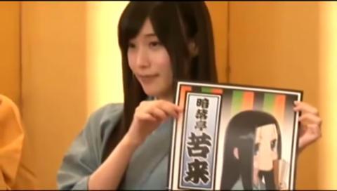 TVアニメ「じょしらく」放送開始記念 主演キャスト声優5人による襲名披露記者会見