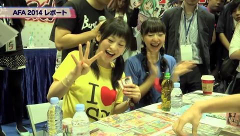 月刊ブシロードTV(1/23放送)