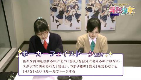 【響】EXIT TUNES PRESENTS ラジオ半熟少女・第六回【M・A・O&松井恵理子】