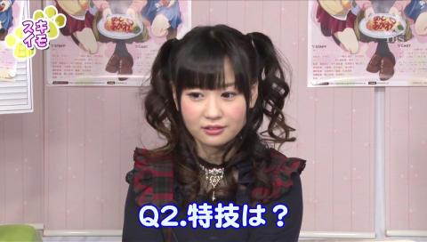スキイモ!#96 譲れない【渾身の一発!!】