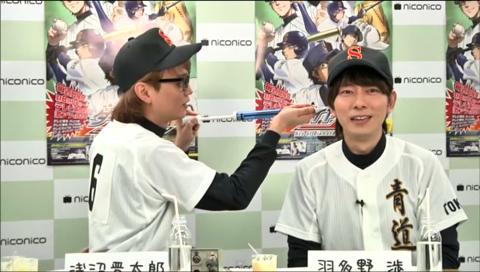 TVアニメ「ダイヤのA」青心寮へようこそ!~生ってこーぜ~ 第14回【ゲスト:田尻浩章】