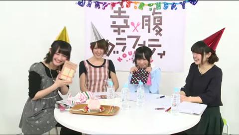アニメ「幸腹グラフィティ」presents 生ムネやけ 第二弾