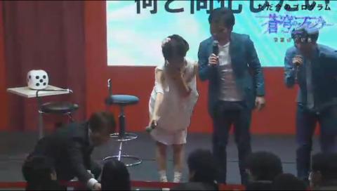 【Anime Japan 2014】スタチャブース 蒼穹のファフナーEXODUS 【23日】
